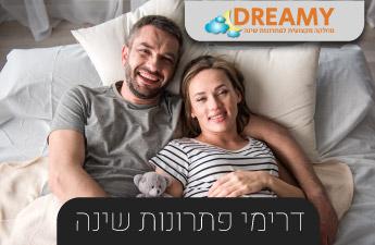 מאור בן חיים רהיטים בחיפה 1